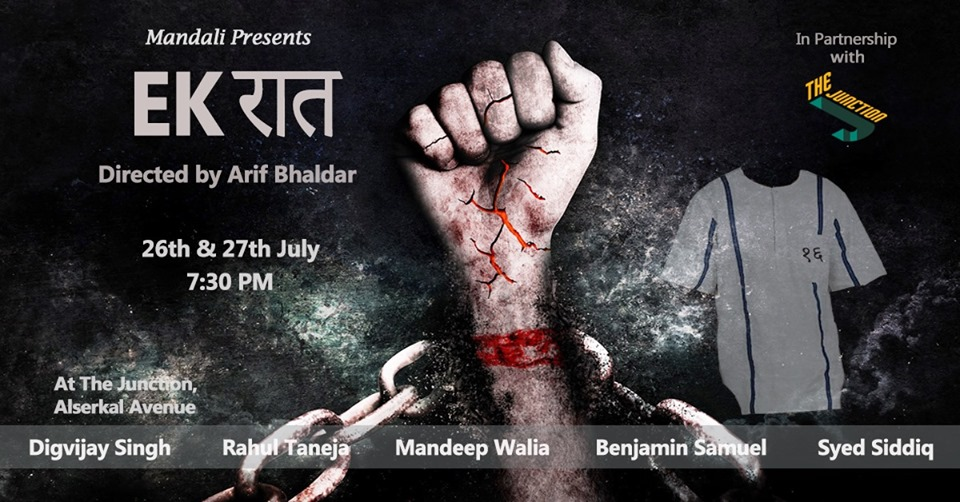 Ek Raat - A Powerful Hindi Thriller To Be Staged In Dubai !!