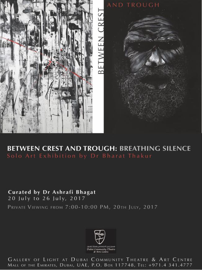 "Between Crest and Trough - Breathing Silence"" Revealing the Art of Dr. Bharat Thakur"