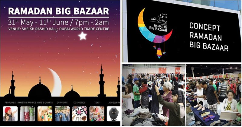 5 Days Left For The Closure Of The 'Ramadan Big Bazaar Exhibition' !!!