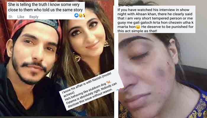 Actor Mohsin Abbas Haider Accused Of Beating Pregnant Wife !! Reaction Fumes From Fans & Celebrities !!