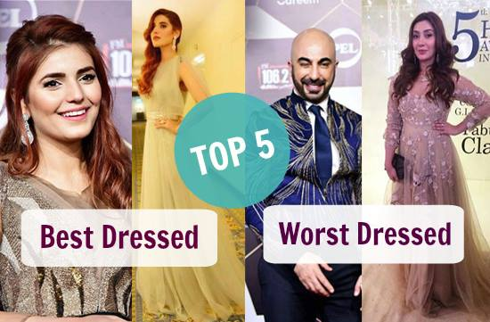 Top 5 Best and Worst Dressed at Hum Awards 2017