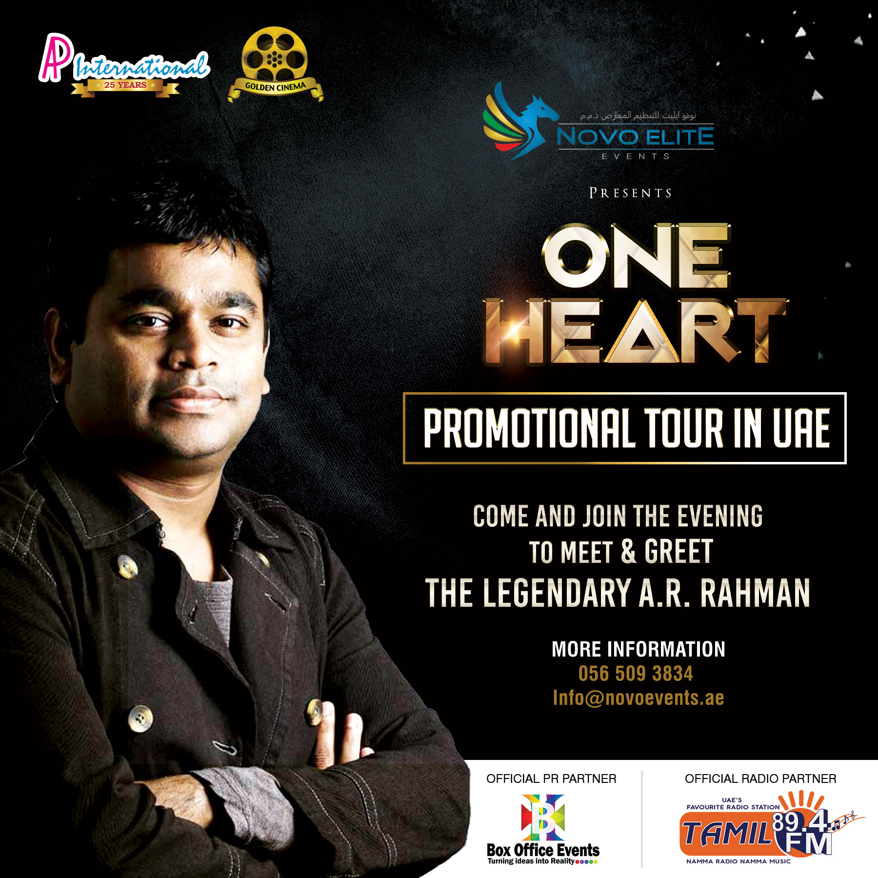 ONE HEART - A Musical Journey by A.R. Rahman is all set to conquer hearts in UAE