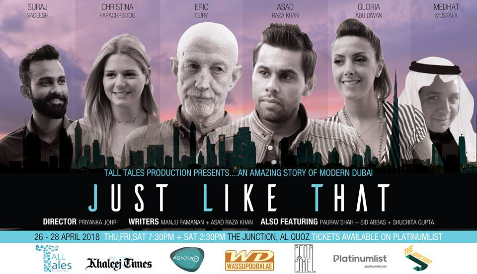 JUST LIKE THAT By Tall Tales Production !!