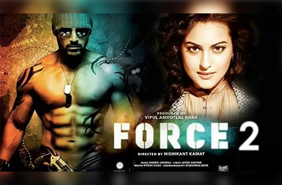 Movie Review - Force 2