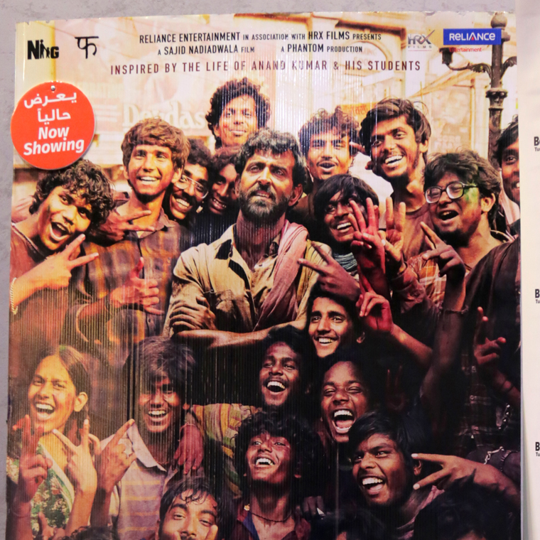 Super 30 Special Movie  Screening In Dubai !!